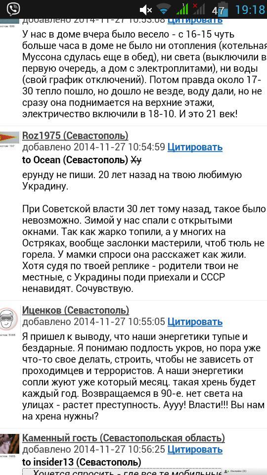 Сотрудники ГПУ установили судей, заключавших под стражу активистов Майдана - Цензор.НЕТ 8882