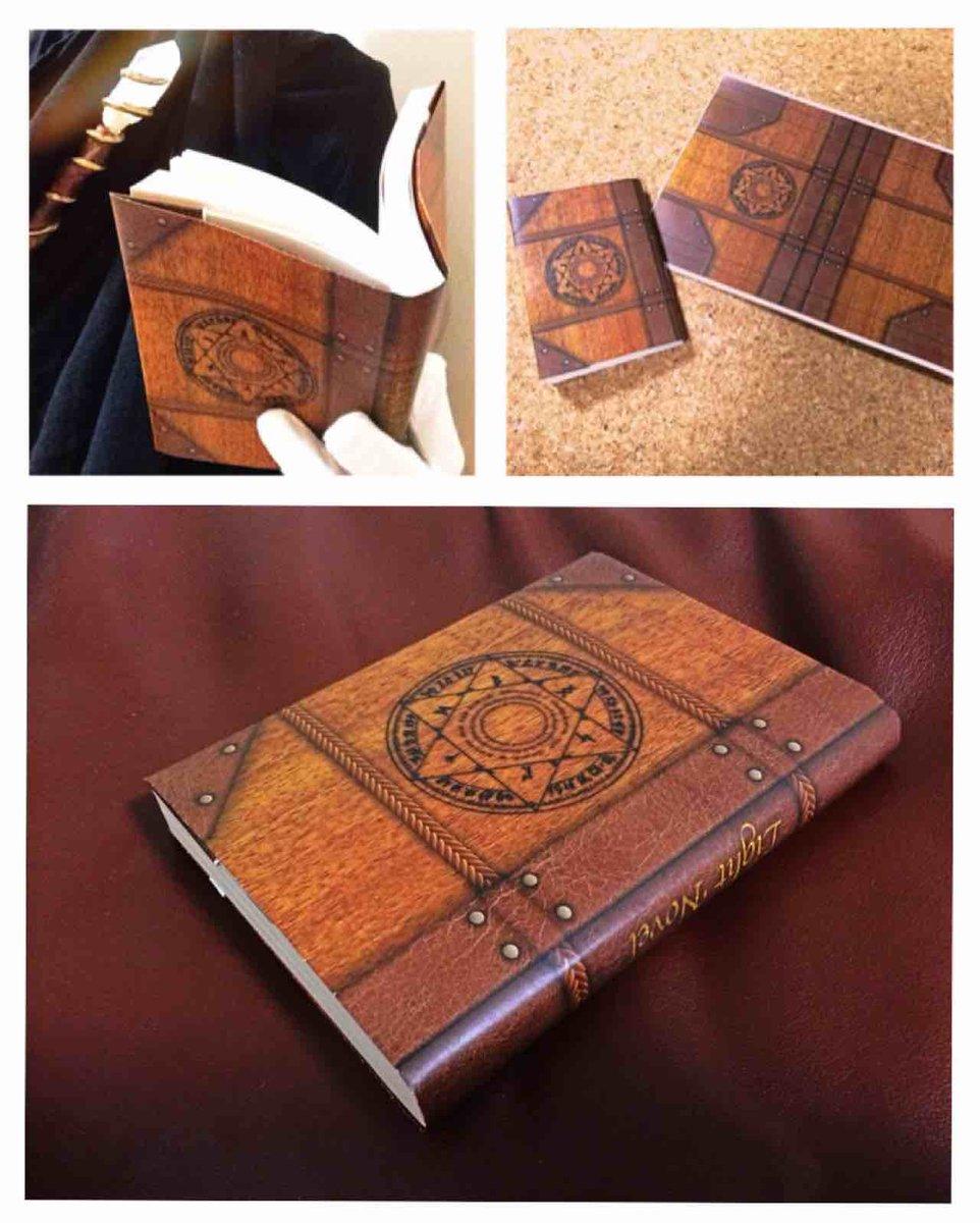 【拡散希望】魔導書ブックカバーできたのでどぞ。  セブンイレブンのネットプリントに 「58691242」 と入力すると印刷できます。 (2014/12/7(日)まで)  文庫本サイズのラノベを<魔導書>にカモフラージュ!