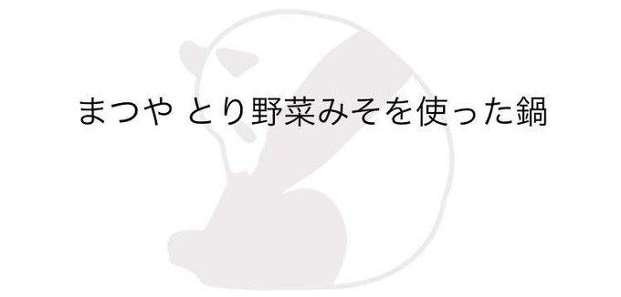 """d6016602d396 やるなら日本でのみ、だ。 / """"痛いニュース(ノ∀`) : 【韓国】 2018年平昌五輪、準備不足過ぎて日本との共催が現実味を帯びてきたらしい -  ライブドアブログ"""" ..."""