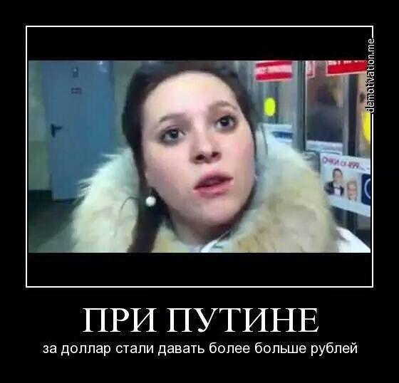 Курс євро в РФ пробив позначку в 76 рублів уперше з травня 2016 року - Цензор.НЕТ 12