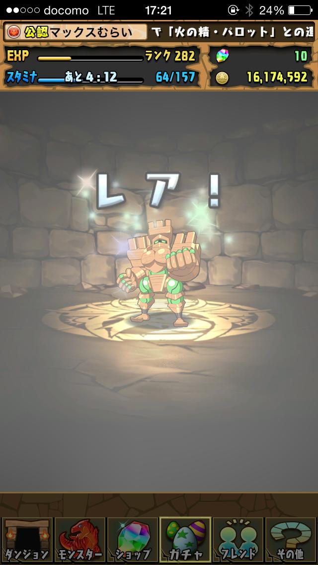 えっ!? pic.twitter.com/GcEYqeuAgd