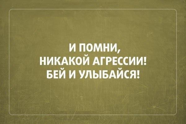 Яценюк предлагает Раде назначить 17 членов Кабинета Министров - Цензор.НЕТ 5268