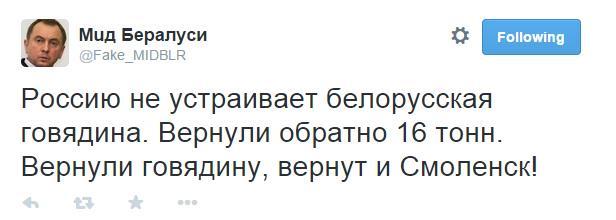 Поведение РФ не может не настораживать. Мы хотим ясности, - Лукашенко - Цензор.НЕТ 1996
