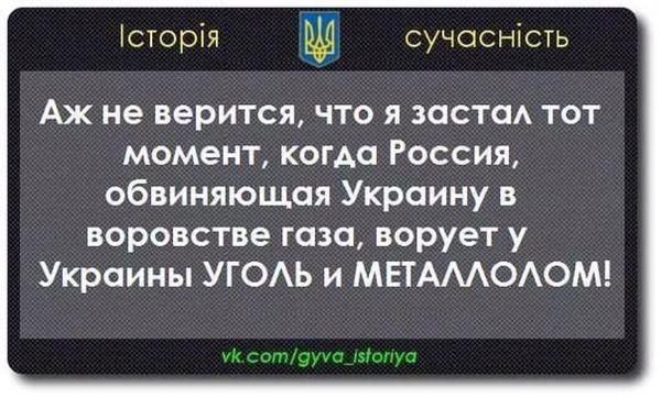 При разборках террористов с казаками Козицына в Антраците уничтожено 18 боевиков, - СНБО - Цензор.НЕТ 3871