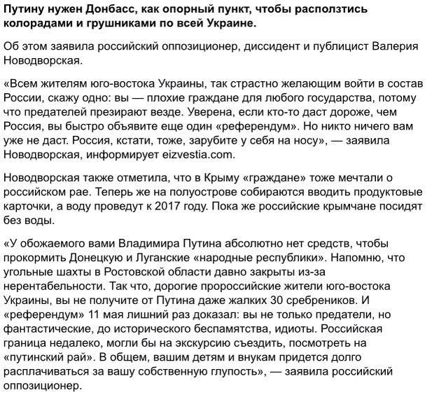 В шахту им. Засядько в Донецке попал снаряд: один человек погиб - Цензор.НЕТ 7695