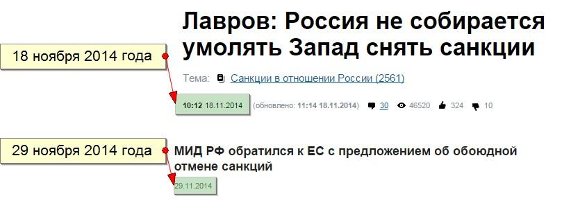 """Террористы стягивают военную технику к Станице Луганской, - ОК """"Север"""" - Цензор.НЕТ 5758"""