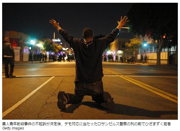 ミズーリ州ファーガソンで黒人青年が白人警官に射殺された事件で、WSJ記者が思い出したこと→「疑われること」に耐えた私の10代―黒人WSJ記者の回想 http://t.co/CM9uFT4SM2 http://t.co/SZgo9fiGjp