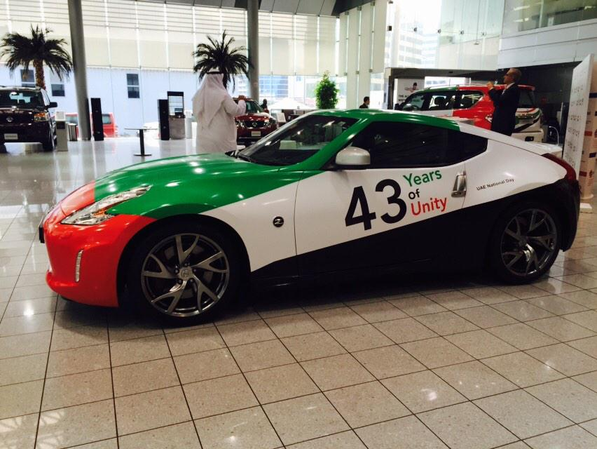 National Day Makeover of 370Z http://t.co/0e9qWzQdEy