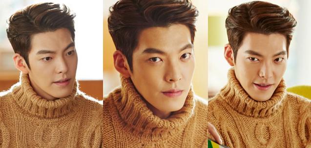 FIVE On Twitter Kpop Herald Kim Woo Bin Loves To Use Pomade