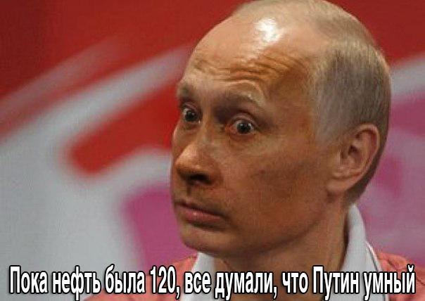 """""""Санкции в действии"""": Россия резко ухудшила прогноз оттока капитала из страны до $215 млрд - Цензор.НЕТ 39"""