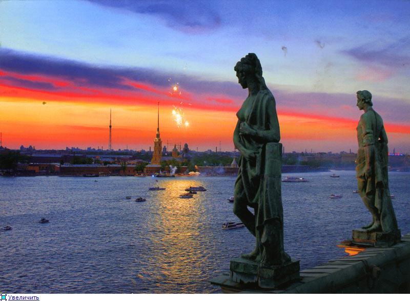 Надписью, открытки с петербургскими белыми ночами