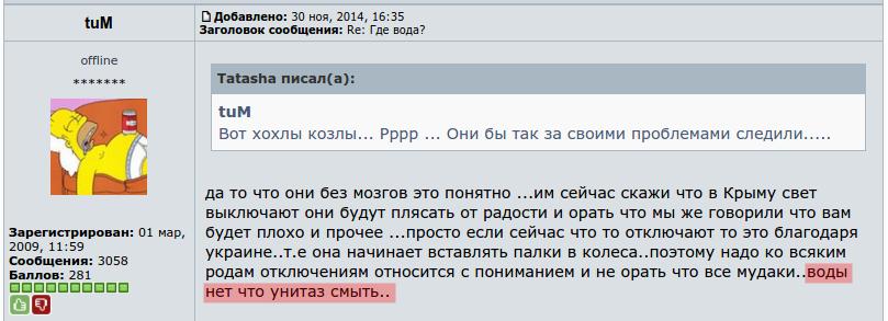 """""""Вышеградская четверка"""" 9 декабря обсудит поддержку Украины - Цензор.НЕТ 4528"""