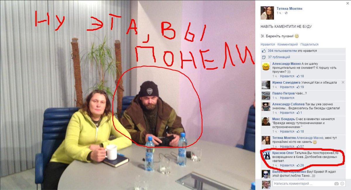 На Донбассе резко возросло количество колонн снабжения для террористов, - Тымчук - Цензор.НЕТ 4155