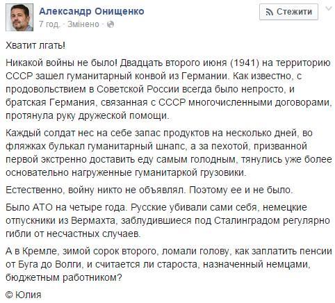 Блок Порошенко принял решение о создании Министерства по делам информполитики, - источник - Цензор.НЕТ 9112