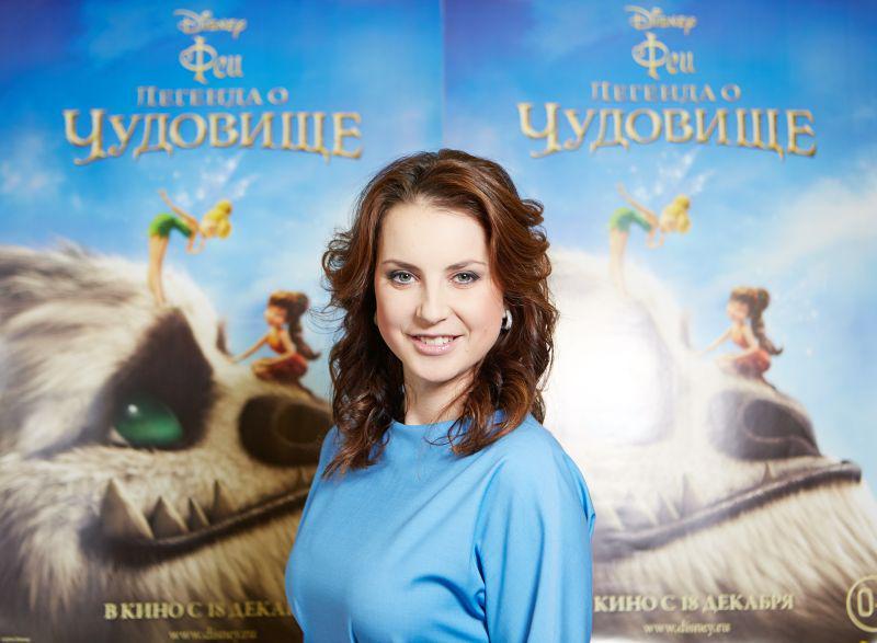 Ирина Слуцкая B3yQ35bCAAAMwiz
