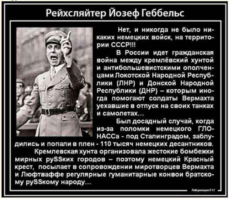 Террористы и Россия не выполняют минские договоренности, - генсек НАТО - Цензор.НЕТ 6523