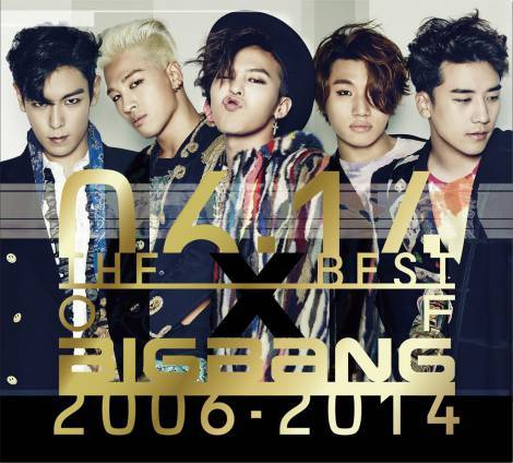 BIGBANG tops Oricon's weekly album ranking with their best-of album http://t.co/V8JFqIf7XA http://t.co/6dEVAeyXI9