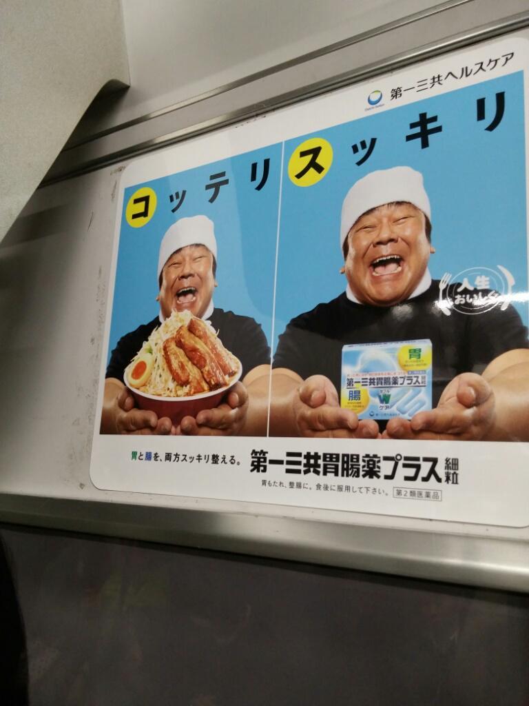 メチャクチャ無駄な薬の使い方で広告すか http://t.co/JxLcyqHiUM