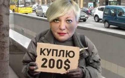 У Гонтаревой заявляют, что главе НБУ не дали выступить сегодня в Раде: Итоги года будут оглашены на пресс-конференции 30 декабря - Цензор.НЕТ 4790