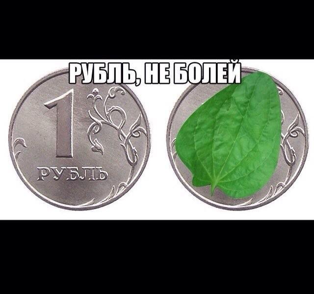 Экономика России становится все более уязвимой из-за действий в отношении Украины, - Кэмерон - Цензор.НЕТ 9975