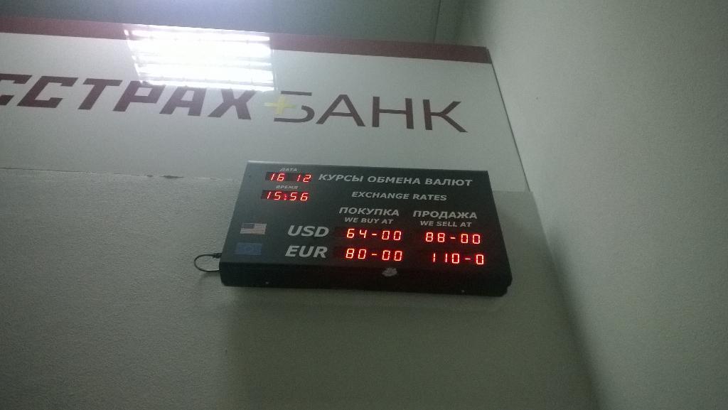 Генпрокуратура России определила средний размер взятки в РФ - Цензор.НЕТ 5604