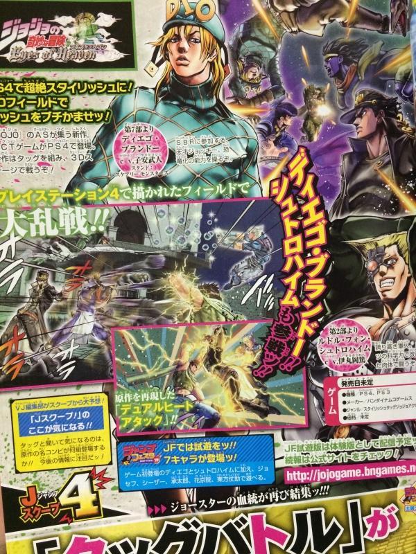 JoJo's Bizarre Adventure All Star Battle -- Confirmado en Europa - Página 7 B4-3E64CAAA2Hs4