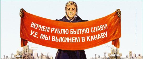 Экономика России становится все более уязвимой из-за действий в отношении Украины, - Кэмерон - Цензор.НЕТ 9126