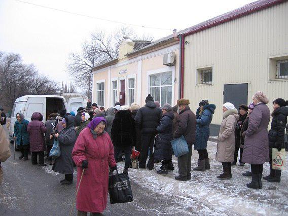 """Террористы """"ЛНР"""" не соблюдают режим прекращения огня. Вчера опять стреляли из """"Градов"""", - Москаль - Цензор.НЕТ 8639"""