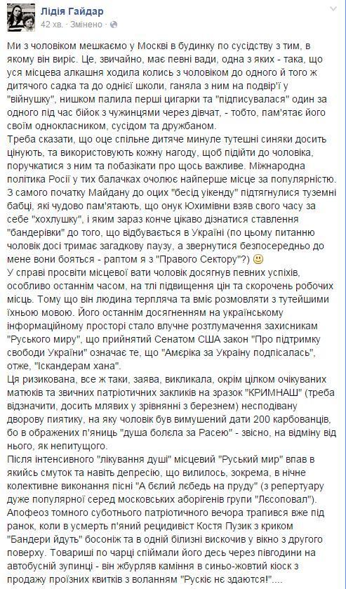 Правоохранители ликвидировали 84 игорных заведения в Харьковской области, - МВД - Цензор.НЕТ 5762