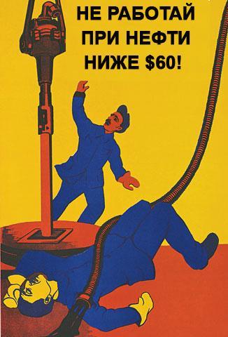 ОПЕК не намерена сокращать добычу нефти даже при цене 40 долларов за баррель