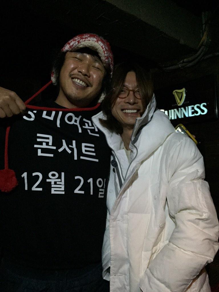 장미여관 연말 콘서트 12월21일 한남동 블루스퀘어 ^^ 많이 보러 가세요~~~ ^^ http://t.co/ypVNnCAKit