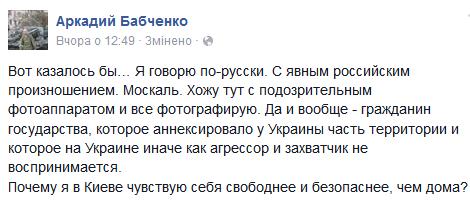 """Дефицит бюджета, созданный """"Нафтогазом"""", составляет 110 млрд гривен, - Зубко - Цензор.НЕТ 5215"""