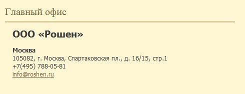 Путин поменял тактику в Украине, - Яценюк - Цензор.НЕТ 1025
