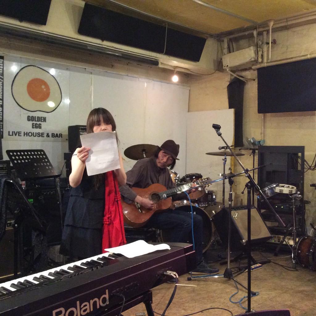 よとみ (伊藤 洋子 with 宮本和雄) ポエトリー/ギター