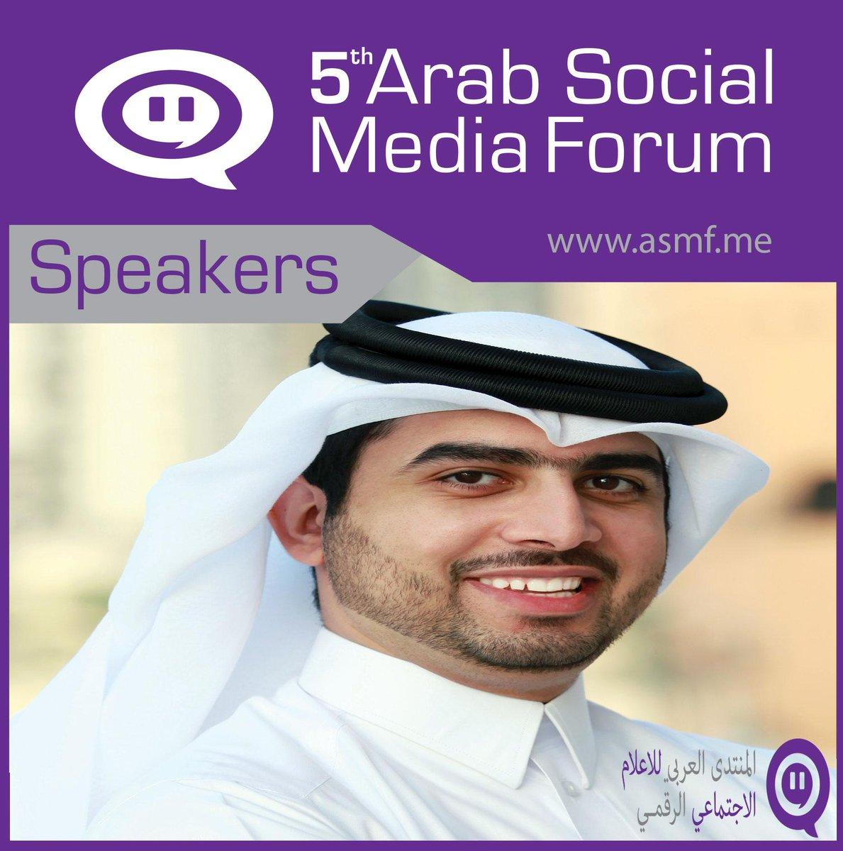 @Ammr  هو أحد متحدثي المنتدى العربي للإعلام الاجتماعي الرقمي .  للتسجيل : http://t.co/YM3EBuVeS9   #ASMF #ASMF5 http://t.co/5FLTOes918