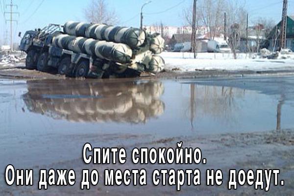 Артиллеристы украинских ВМС провели учения в Одесской области - Цензор.НЕТ 884