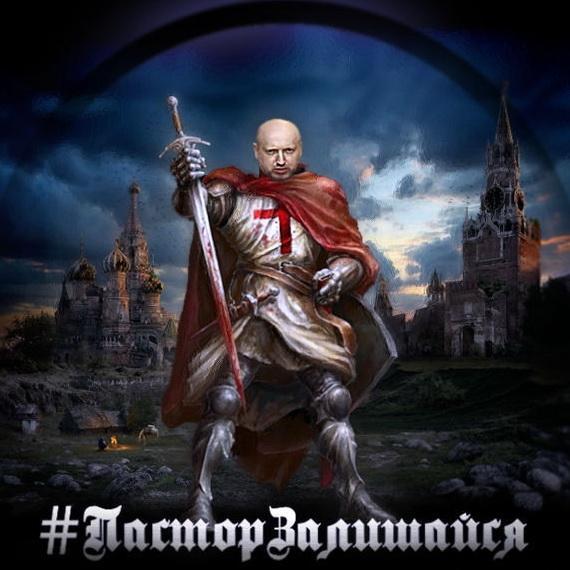 Новым секретарем СНБО станет Александр Турчинов, - источник - Цензор.НЕТ 9711
