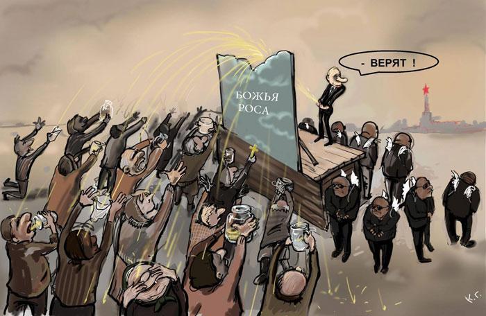 Путина в Египте встретили, как на похоронах, - лучшее исполнение гимна России всех времен - Цензор.НЕТ 8278