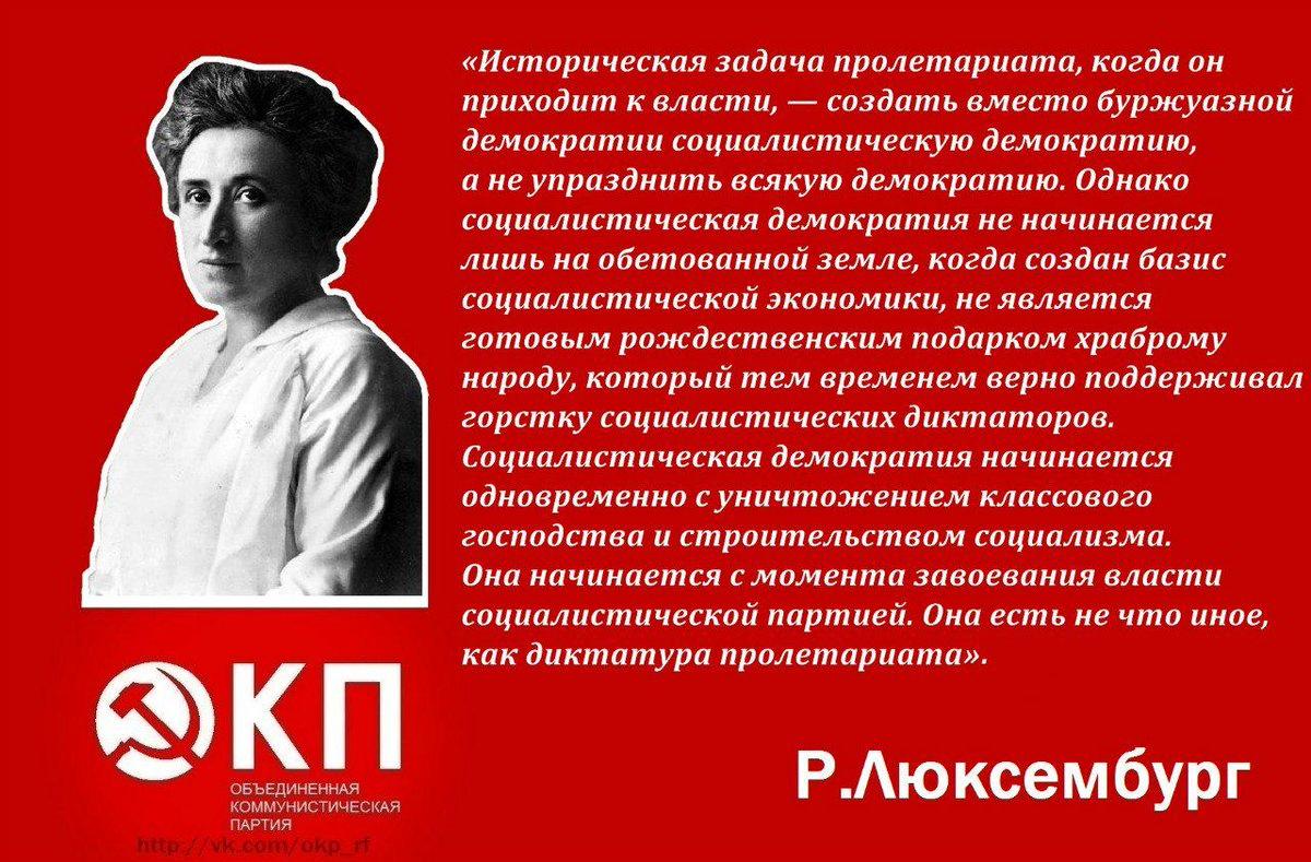 Диктатура пролетариата картинки, картинки для