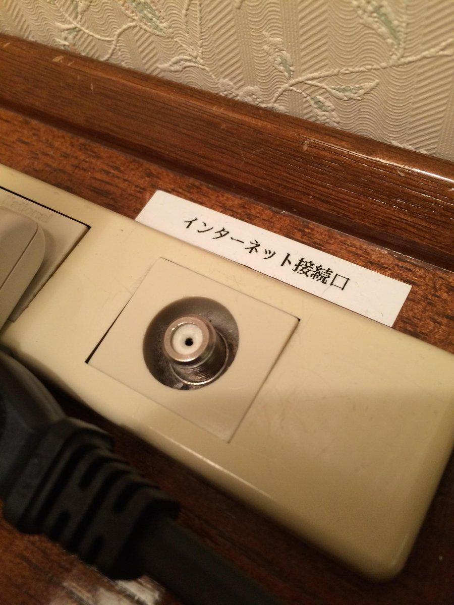 最近見ないよねこういうの。 http://t.co/ugdP17Jptu