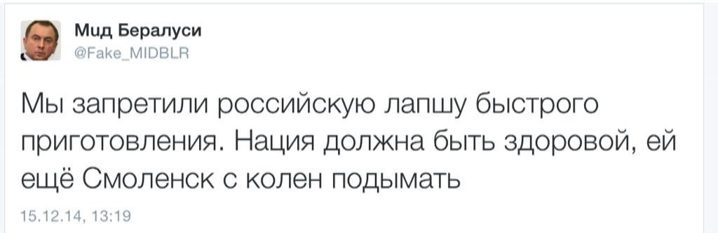 На следующей встрече в Минске будут говорить об отведении артиллерии, заложниках и гуманитарной помощи, - Чалый - Цензор.НЕТ 6974