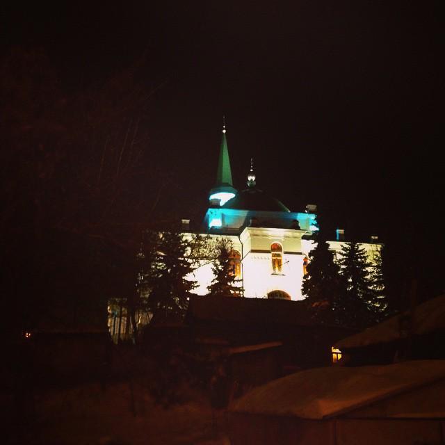 Мечеть В Уфе Знакомства