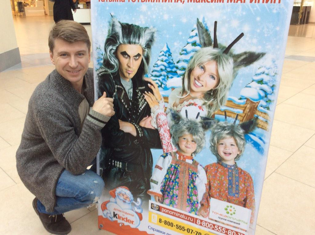 """Новогодние шоу и гастрольный тур """"ОДНОКЛАССНИКИ-2015"""" B45GH9qIUAAjpBS"""