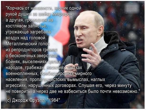 Порошенко ввел в действие решение СНБО о введении санкций против российских пропагандистов - Цензор.НЕТ 4538