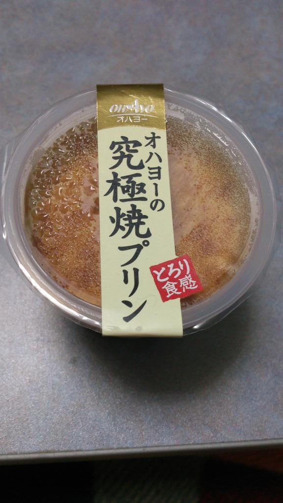 食べる~♪(*´ω`*) http://t.co/0lZMLdbE0L