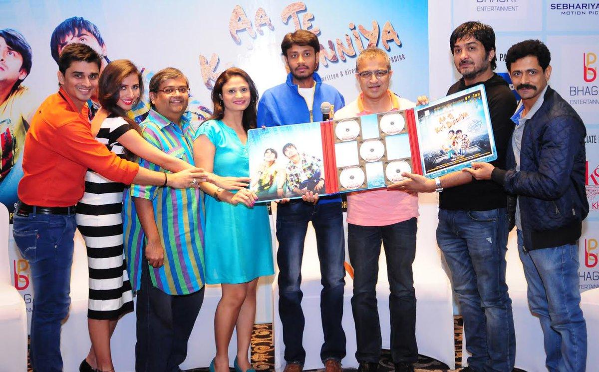Aa Te Kevi Dunniya Trailer of Bollywood Gujarati filmAa Te Kevi Dunniya released