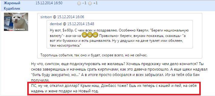 """Террористы """"ДНР"""" заявляют о намерении ввести смертную казнь в """"республике"""" - Цензор.НЕТ 7954"""