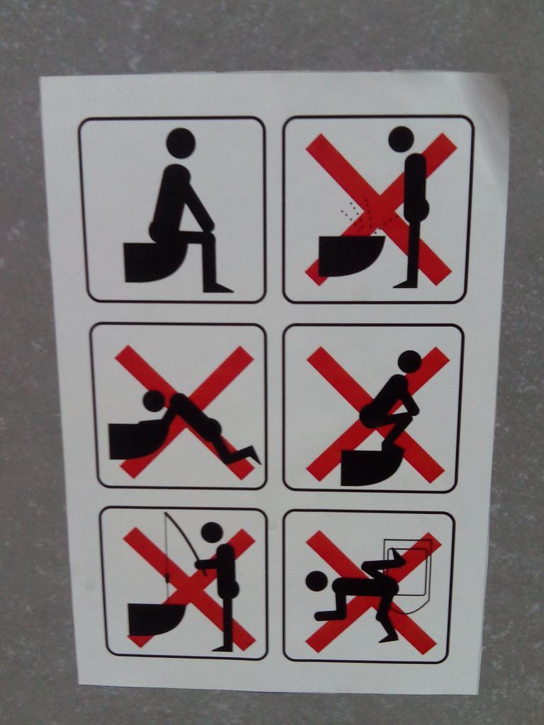 Картинки пользование туалетом