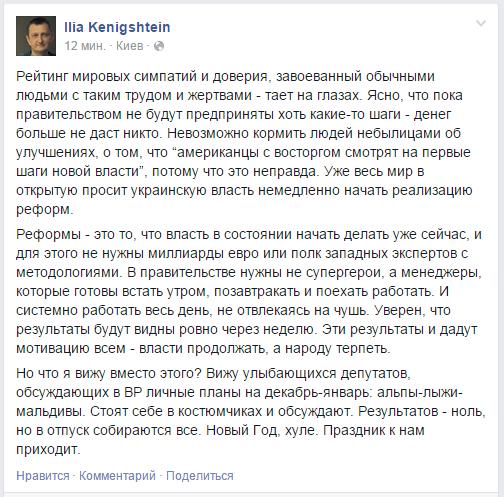 """Волонтеры """"Вернись живым"""" призывают украинцев помочь закупить тепловизоры для украинских бойцов - Цензор.НЕТ 1684"""