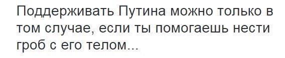 Нардеп Лещенко обратился в ГАИ с требованием наказать кортеж Суркиса, нарушивший правила дорожного движения - Цензор.НЕТ 5608